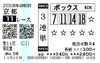 Kikkasho_c01
