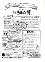 Awabitake_0519