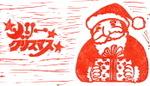 Santa13_2