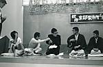 Hakone1969