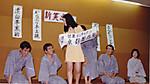 Shodoshima1968