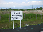 Yoshikawa_0841_2