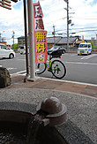 Biwaogotoashiyu_75