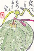Melon0613_0001_2