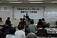 Fuku_0251