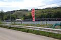 Sfukushima026