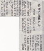 Mainichinp_0005