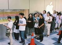 images/Apple