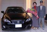 Lexus01_1