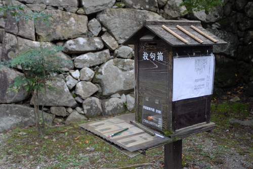 Hikone012