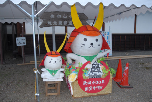Hikone013