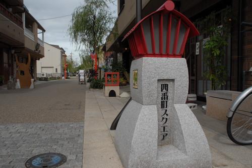 Hikone039