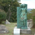 信楽陶芸の森屋外展示場01