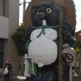 Big_tanuki